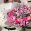 """Букет цветов """"Amour"""""""