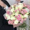 Букет цветов «Счастье»