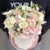 Цветы в коробке «Воздушный поцелуй»
